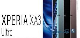 اطلاعات جدیدی از سونی Xperia XA3 Ultra