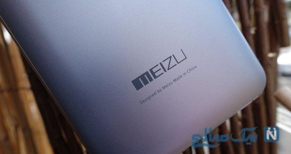 گوشی میزو