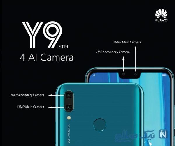 گوشی Huawei Y9 2019 را بیشتر بشناسید