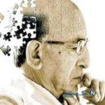 آلزایمر» دزد حافظه