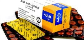 ۱۰ نکته درباره قرص سرماخوردگی بزرگسالان