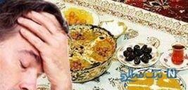 منشاء سردردهای ماه رمضان چیست؟