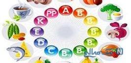 کمبود کدام ویتامین ها باعث سرطان می شود؟