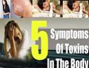 علائمی که نشان می دهد میزان زیادی سم در بدن شما وجود دارد