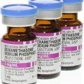 عوارض دگزا متازون و احتیاط در مصرف آن بدون تجویز پزشک
