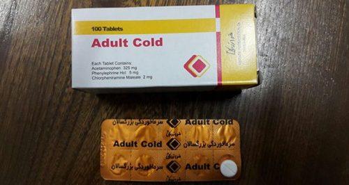 قرص سرماخوردگی