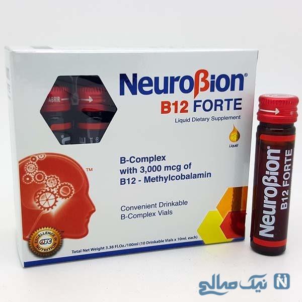 آمپول نوروبیون چیست و آیا باعث تقویت نیروی جسمانی می شود؟