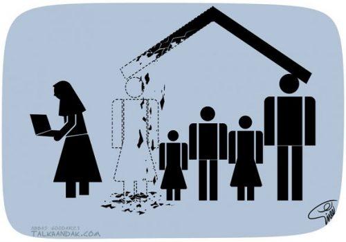 نقش زنان در خانواده