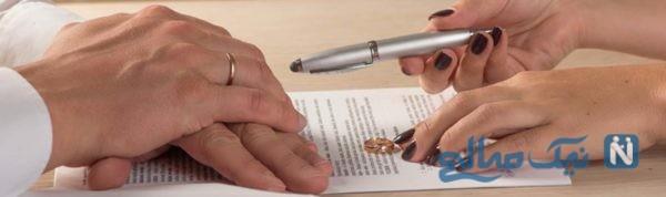 طلاق نامزدی