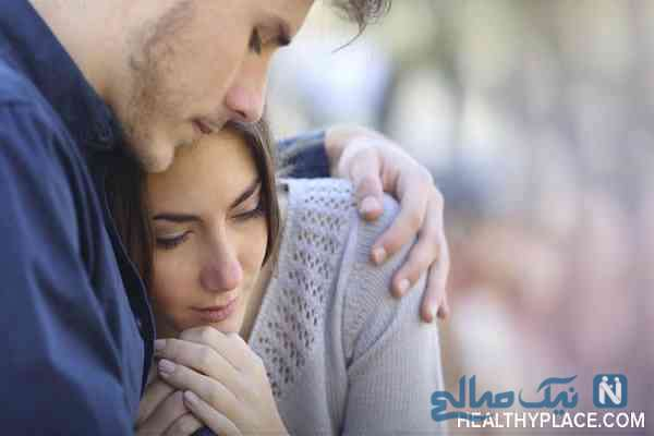 ازدواج افسردگی را کاهش میهد