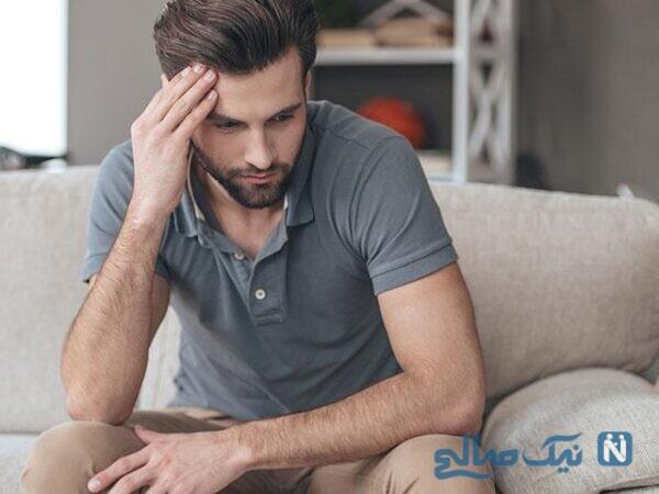 پشیمانی های بعد از ازدواج