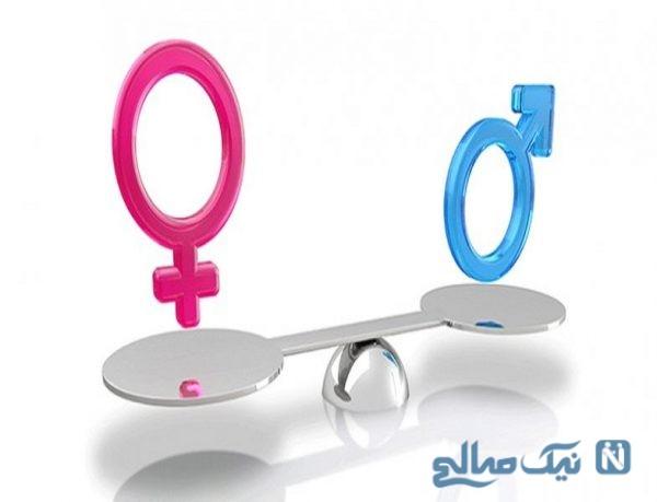 تعیین جنسیت فرزند