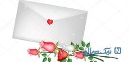 چطور یک نامه عاشقانه بنویسیم ؟