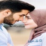 حقوق جنسى زن و شوهر در اسلام