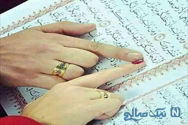 اصول قرآنی همسرداری