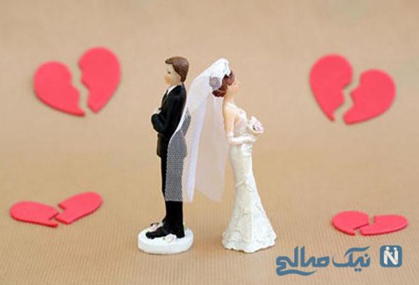 جدایی در دوران نامزدی