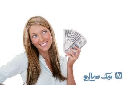 درآمد مالی زن و بروز اختلافات در زندگی مشترک!!