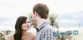 صدا کردن همسر