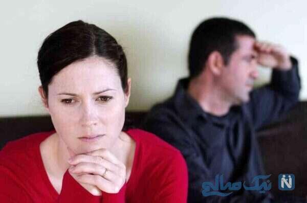 طلاق به دلیل مشکلات