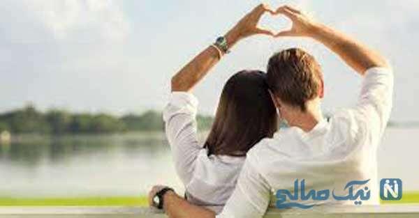 ترفند زیرکانه برای عاشق کردن همسر!