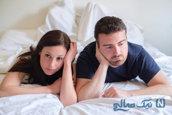 راههای رابطه زناشویی موفق