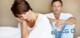 با یکی از دلایل درد در رابطه جنسی و درد در نزدیکی آشنا شوید