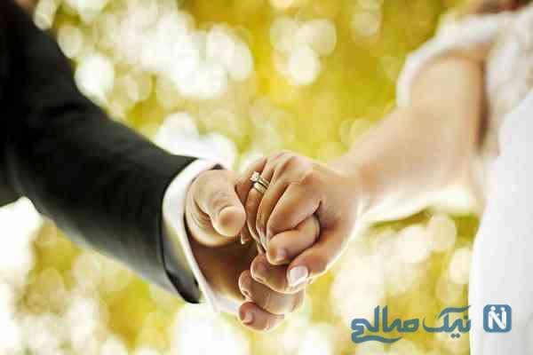 خواستگاری و شروع یک ازدواج موفق