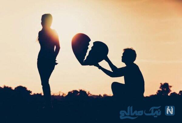 ترک کردن عشق