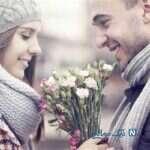 مردان مغرور، زنان حساس و اکنون یک رابطه زناشویی