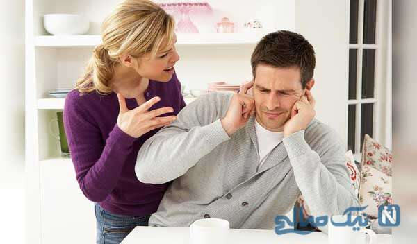بیشتر از توانتان برای همسر پرخاشگر انرژی نگذارید