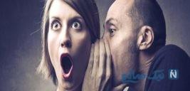 رازهای مردانه در زندگی زناشویی که زنان باید بدانند