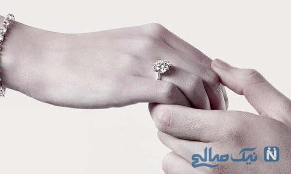 جذابیت در دوران نامزدی