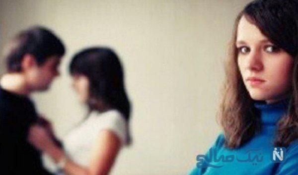دلایل خیانت بین همسران