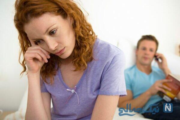 ازدواج ناموفق و بیماری های حاصل