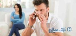 دلایل خیانت همسرتان را میدانید!
