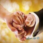 مهمترین معیار در ازدواج را بدانید