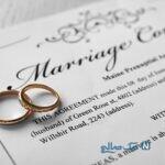 تعهد در زندگی زناشویی