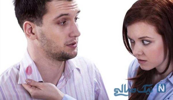 رفتار با همسر خیانتکار