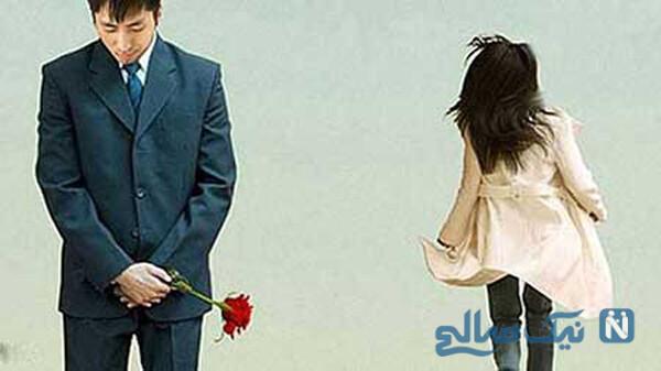 خوشبختی در ازدواج