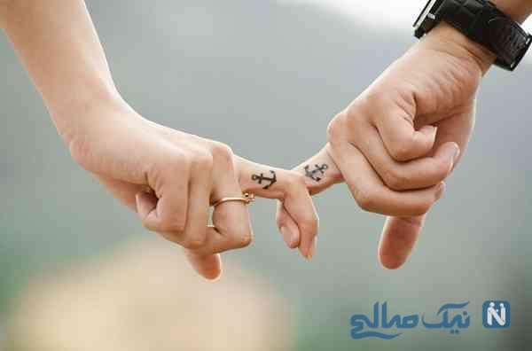 تفاوت عشق با این رابطه