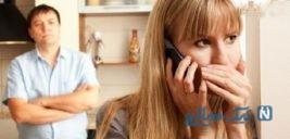 چگونه جلوی خیانت همسرم را بگیرم؟