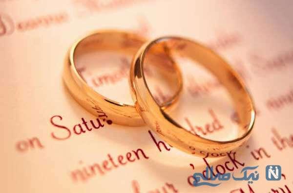دلیل دیر ازدواج کردن برخی جوانان