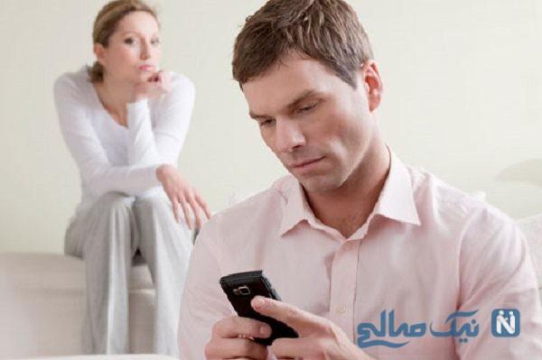 راههای جلوگیری از خیانت همسر