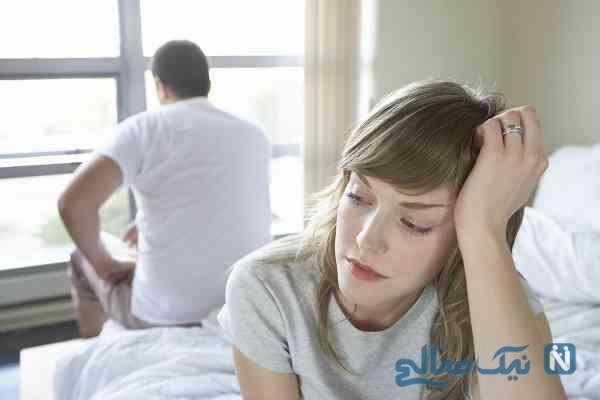 تلخیه طعم خیانت در زندگی زناشویی!