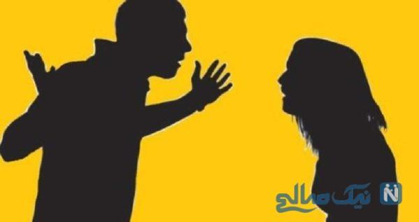 کتک کاری و برخوردهای خشن فیزیکی در دوران نامزدی !