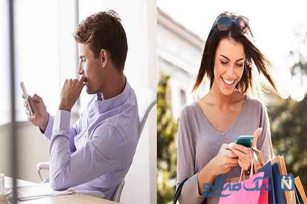 پیامک هایی که زنان نباید به مردان ارسال کنند