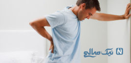 آیا شما هم دچار کمر درد بعد از انزال میشوید؟
