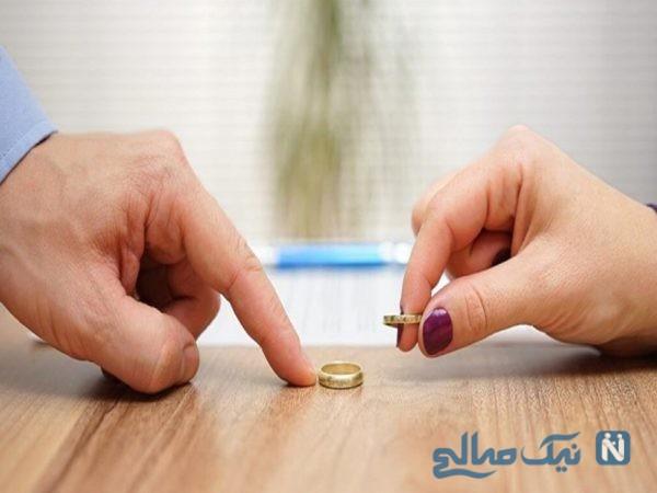کتک کاری در دوران نامزدی