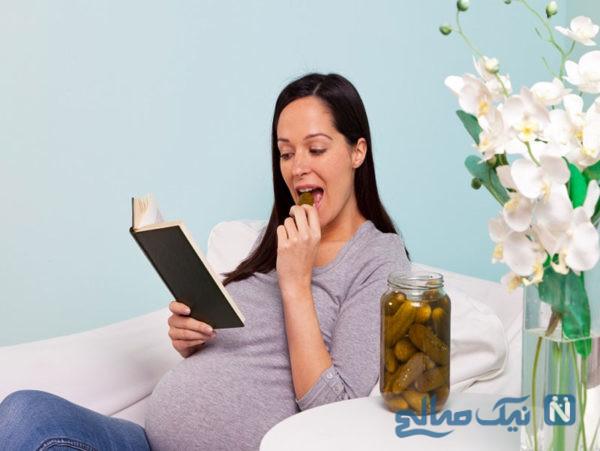 درمان خانگی ویار بارداری