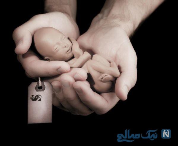 عوارض جسمی و روحی سقط جنین ناخواسته!